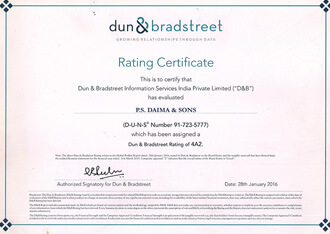 db-rating-certificate